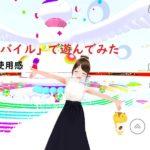 VRoidモバイル アプリ